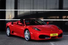 Hertz satsar på supersportbilar med nya tjänsten Supercars