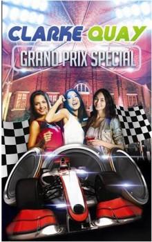 PRESS RELEASE: CLARKE QUAY 2012 GRAND PRIX SPECIAL