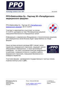 PPO-Elektroniikka Oy - Партнер XII «Петербургского медицинского форума»