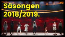 Biljettsläpp säsongen 2018/2019