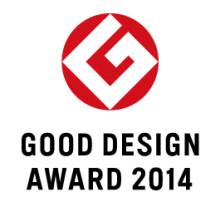 Fyra Brother produkter vinner eftertraktat designpris