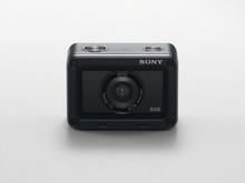 "Take part in Sony's ""RXO Video Challenge"" and win up to €5000 worth of Camera Kit"