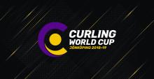 Curling/Jönköping: Inbjudan till pressträff – Curling World Cup