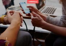 """Sind Sie optimal für die digitale PR gerüstet? Zweites E-Book zur Serie """"PR Revolution""""."""