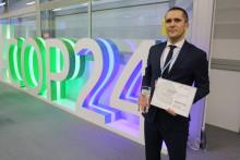 """GARO Polska erhåller priset """"Electromobility Leader 2018"""" vid COP24 klimatmöte"""
