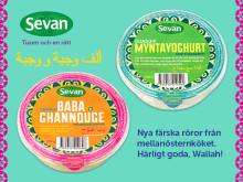 Nyhet! - Sevan lanserar två nya färska röror från mellanösternköket, myntayoghurten Djadjik och aubergineröran Baba Ghannouge