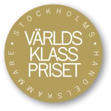 Ergonomidesign får Världsklasspriset 2010