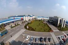Kia bygger en tredje fabrik i Kina