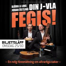 Den Hyllade föreställningen till Göteborg