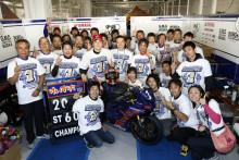 前田恵助選手が自身初の全日本チャンピオンを獲得 2017年 全日本ロードレース選手権 ST600