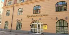 Pressinbjudan: Invigning av eHälsomyndighetens lokaler i Kalmar