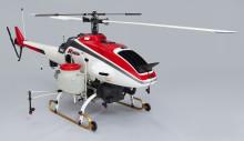 平成31年度 科学技術分野の文部科学大臣表彰受賞について 産業用無人ヘリコプターの制御装置の開発により農業や災害対応などに貢献