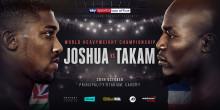 MTG sikrer seg eksklusive rettigheter for tittelkampen mellom Joshua og Takam