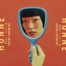 Brittiska HONNE åter albumaktuella – Två nya låtar ute nu