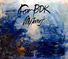 """For BDK är tillbaka med nya singeln """"My Tears"""""""