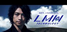 斎藤工さんが「NIKEN」の化身に扮するTV-CMを開始 雄大なワインディングロードを舞台にLMWテクノロジーの魅力を表現 スペシャルWEB番組「帝王Rolandが語る 刺激も安定も手に入れろ。」も公開