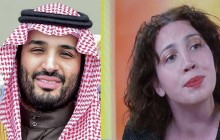 Radha Stirling Statement on Saudi Arabia Cabinet Shuffle