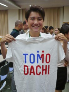 First Impressions of TOMODACHI Toshiba Science & Technology Leadership Academy
