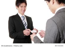Visitenkarten in Japan