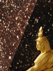 Den kungliga stenen. 28 sep—27 nov 2016