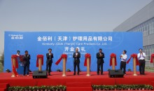 Kimberly-Clark China's Tianjin diaper facility begins operations
