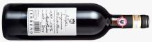 """ASofia premieras i prestigefull italiensk vinguide """"Ett vin att inte missa!"""""""