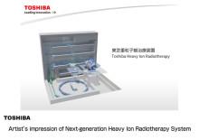 Toshiba to Supply Heavy-Ion Radiotherapy System to Yamagata University Hospital