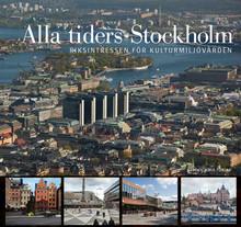 Stockholm som riksintresse. Panelsamtal torsdagen den 6 november kl 18–19.45.