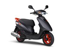 原付一種スクーター「ジョグ CE50ZR」 新色を発売 オレンジのアクセントカラーでスポーティな印象を強調