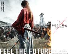 """MOVIE """"Rurouni Kenshin (Samurai X): Kyoto Great Fire/ The Last Edition of Legend,""""  Original Preview from Shiga Prefecture"""