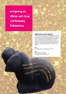 151217 Invigning dikter av barn från Rinkebyskolan