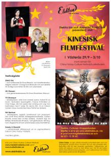 Kinesisk filmfestival i Västerås - folder