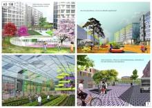 Pressinbjudan till arkitektutställning på Form Design Center den 9 september