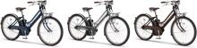 「PAS Mina」2019年モデルを発売 洗練された大人の女性に向けたクラシカル&ナチュラルモダンな電動アシスト自転車