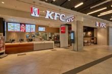 Neueröffnung in Bonn: KFC präsentiert sich erstmals im neuen Look
