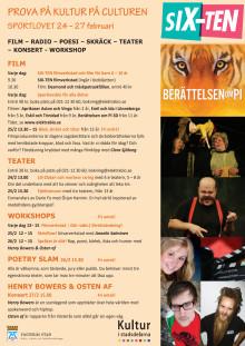 Culturens sportlovsprogram 24-27 februari 2014