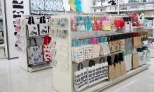 Lagerhaus öppnar sin femte butik i Japan