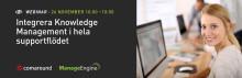 Integrera Knowledge Management i hela supportflödet