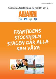 Alliansens valmanifest 2014-2018 i Stockholms stad