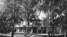 100 år i parken blir utställning - museet söker minnen