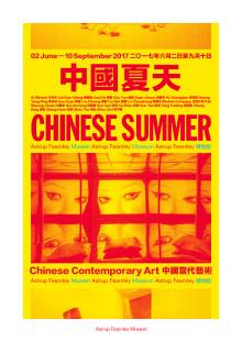 Pressemelding: Chinese Summer