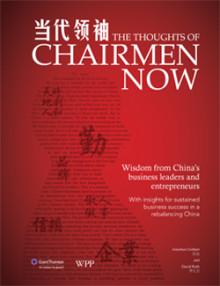 Möt författaren till: The Thoughts of Chairmen Now - ny bok som ger insikter om att göra affärer i Kina