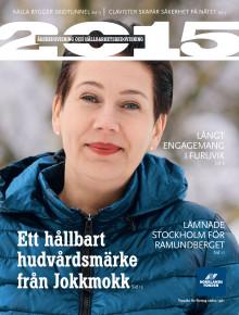Norrlandsfondens årsredovisning & hållbarhetsredovisning 2015