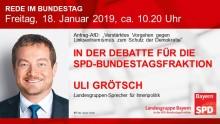 Uli Grötsch in der Bundestagsdebatte