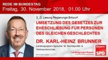 Karl-Heinz Brunner in der Bundestagsdebatte