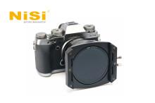 NiSi pakub spetsiaalselt hübriidkaameratele loodud filtrisüsteemi