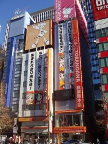 Mangaindustrin i Japan analyserad – konsumentens roll viktig