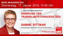 Sabine Dittmar in der Bundestagsdebatte