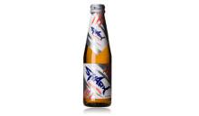 Herrljunga Cider lanserar SHARK