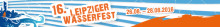 Großes Kino zum Leipziger Wasserfest